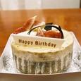 C3のイチジクのホールケーキ