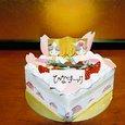 ひなまつりのケーキ - 「ラ・ビュット・ボワゼ」